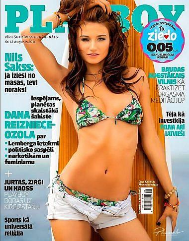 Ilva Paupere, Playboy, Playboy modele, Foto Martins Plume, kailfoto, nude art, surf