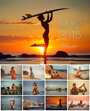 Kumho calendar 2015, Kumho kalendārs, kailfoto, foto martins plume, kailfoto kalendars, nude calendar, nude art girl