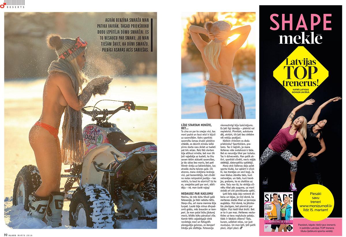 Monta, kailfoto, zurnals Klubs, Fotografs Martins Plume, erotiska fotosesija