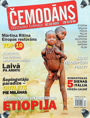 Žurnāls Čemodāns, Etiopijas ekspedīcija
