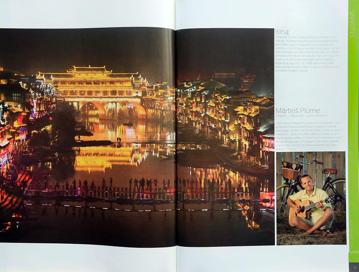 Tabasco, fotografs Martins Plume, celojumi, Kina