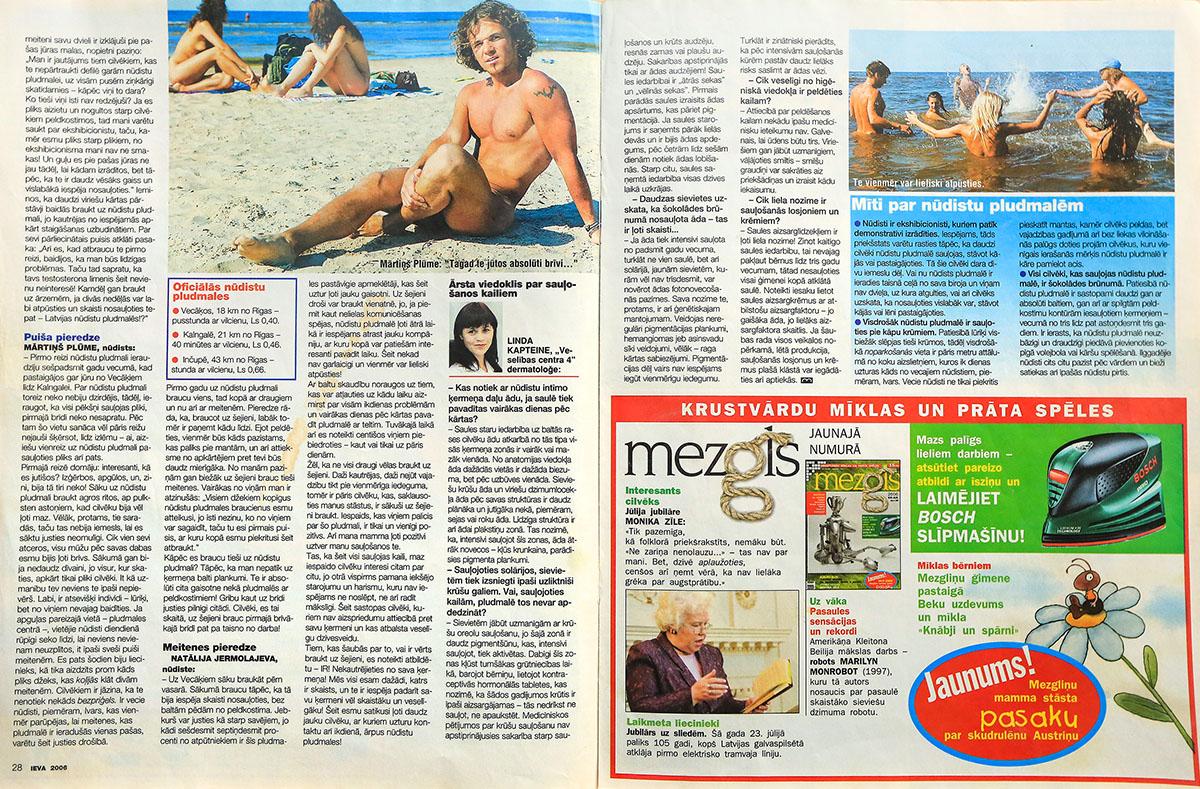 Nudistu pludmale Vecakos, Vecaku nudistu pludmale