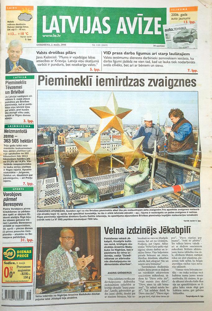 Latvijas avize, Milda, brivibas piemineklis, zvaigznes, fotografs Martins Plume