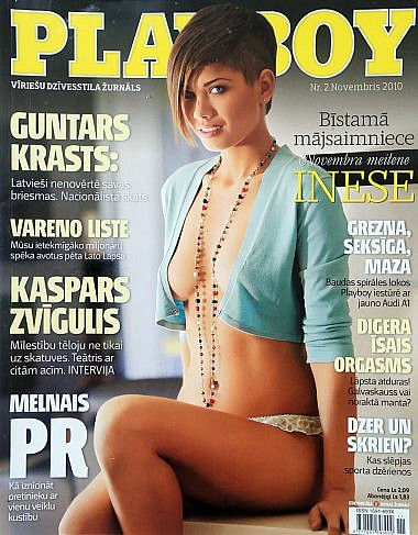 Inese Sproģe, Playboy