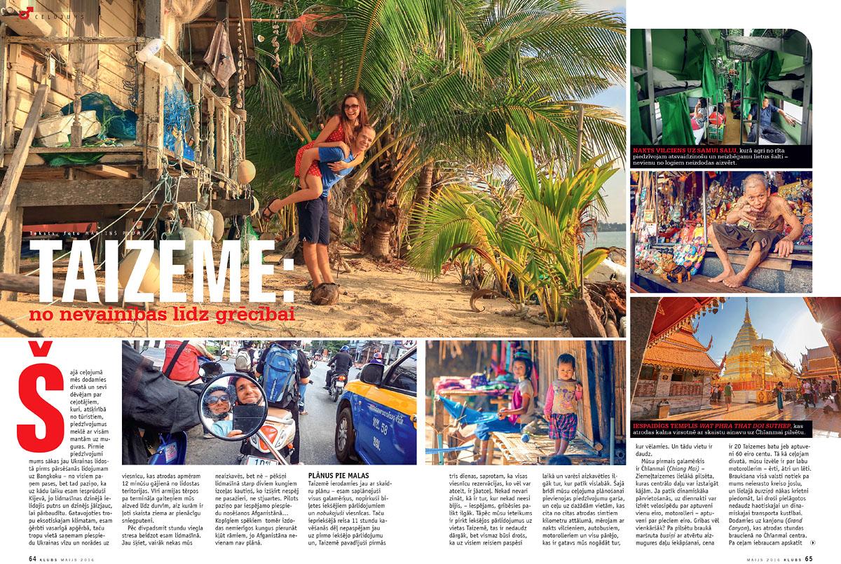 Fotografs Martins Plume, Taizeme, celojumi, travel, ekspedicija, piedzivojumu brauciens  (2)