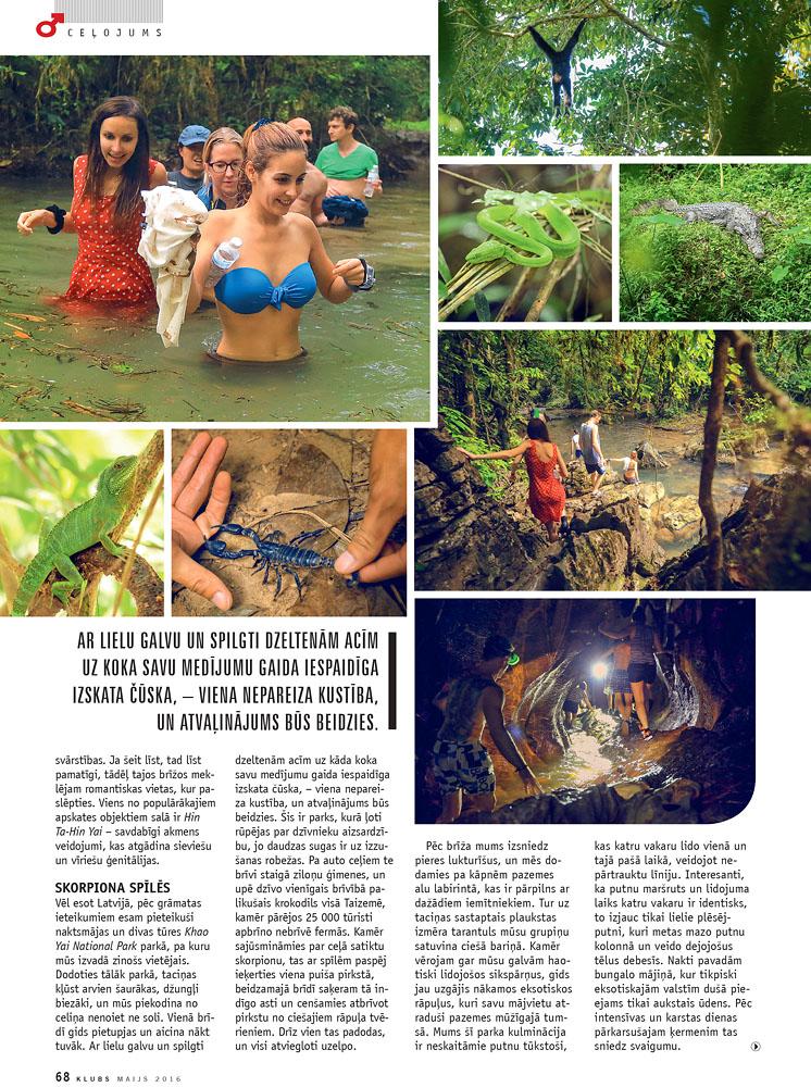Fotografs Martins Plume, Taizeme, celojumi, travel, ekspedicija, piedzivojumu brauciens  (4)