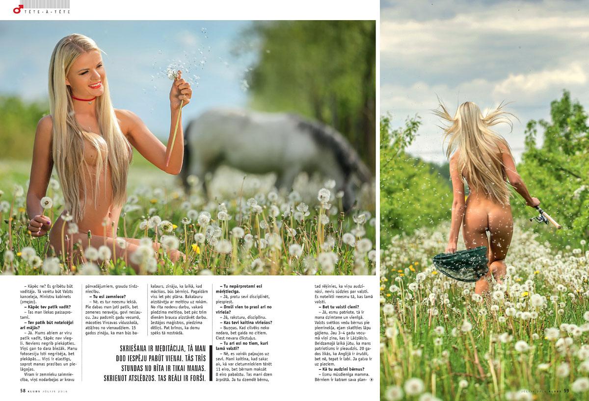 Fotografs Martins Plume, kailfoto, zurnals Klubs, kailfoto fotosesija, Agnese (4)