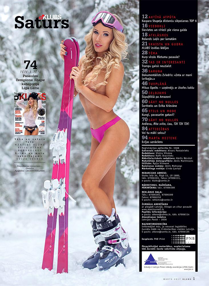 Liga Leite, zurnals klubs, kailfoto, kluba meitene, fotografs Martins Plume, nude magazine, model latvia